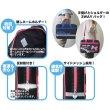 画像2: 小学生習字セット ラッキーガール 女の子に人気! (2)