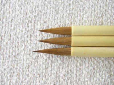 画像1: 小筆 月草 一休園