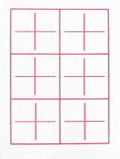 画像1: 罫入下敷 半紙用 白