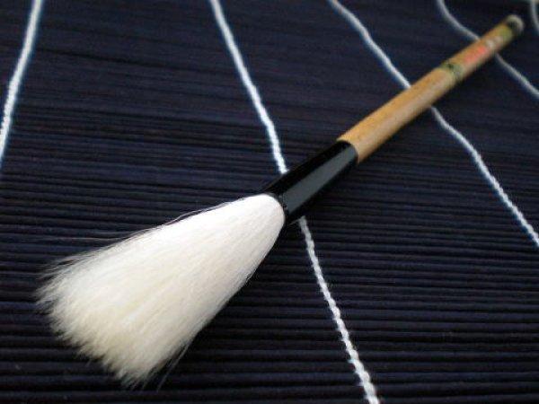 画像1: 高級羊毛筆 至楽siraku1号 久保田号 羊毛 (1)