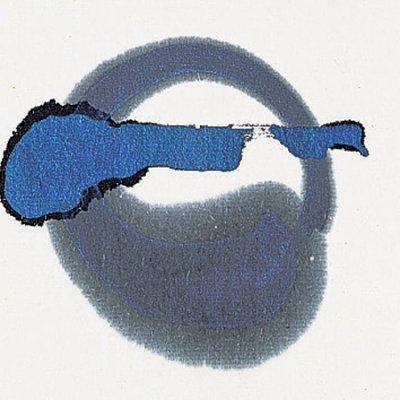 画像1: メタリック書道液 青1リットル
