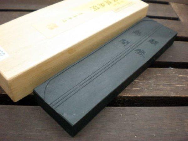 画像1: 古墨 顕微無間 昭和40年代製造 (1)