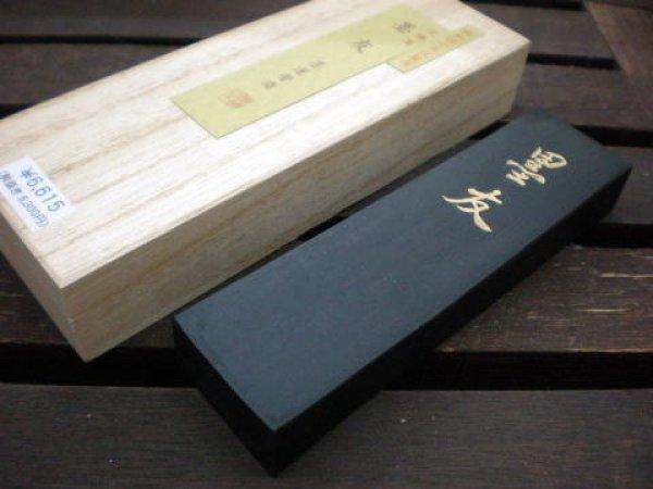 画像1: 古墨 墨友 昭和40年代製造 (1)
