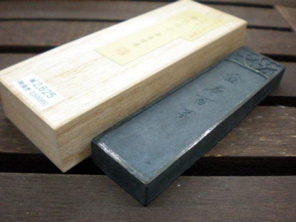 画像1: 古墨 金衣百子 昭和40年代製造 (1)