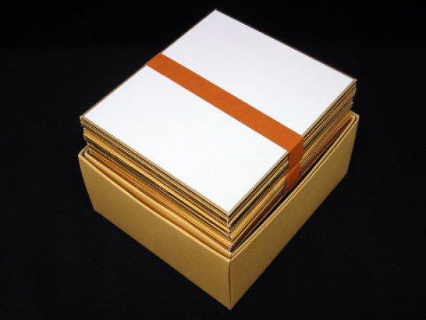 画像1: 小色紙 奉書紙 金縁巻1箱(50枚) (1)