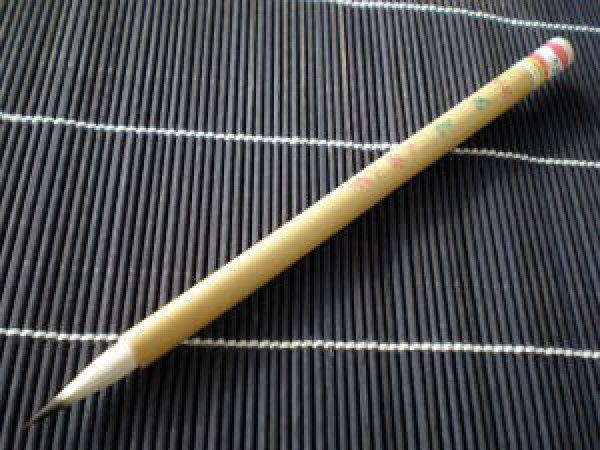 画像1: 大七紫三羊 上海工藝 火炬牌 (1)
