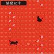 画像4: Komon+ 和紙扇子70型25間(猫足に十(ねこあしにじゅう)) (4)