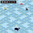 画像2: Komon+ 和紙扇子70型25間(青海波クジラ) (2)