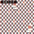 画像4: Komon+ 和紙扇子70型25間(矢絣うさぎ) (4)