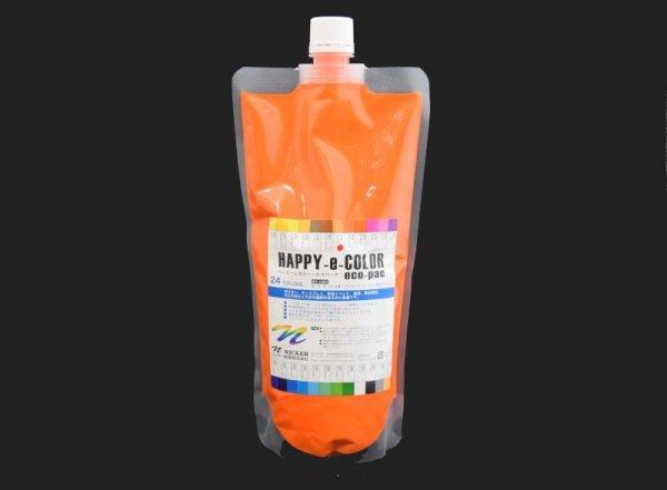 画像1: パフォーマンス書道用カラー書道液 オレンジ 450ml (1)