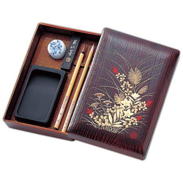 画像1: 硯箱セット 秋草 (1)