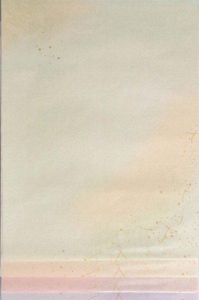 画像1: 料紙 葉月 中字 全懐紙判 作品用25枚  (1)