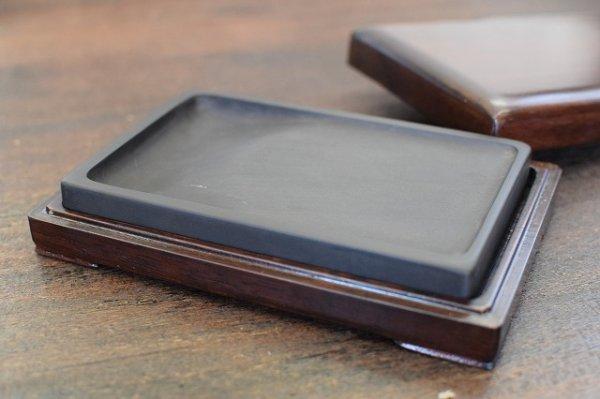 画像1: 麻子坑 長方硯 6インチ (1)