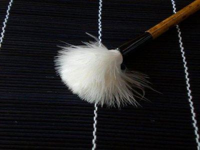画像1: 特殊筆 鶏毛筆