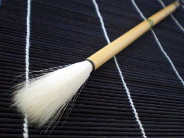 画像1: 高級羊毛筆 自在jizai1号 久保田号 羊毛 (1)