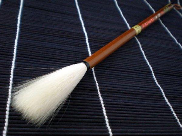 画像1: 高級羊毛筆 烏牛ugyu3号 久保田号 羊毛 (1)