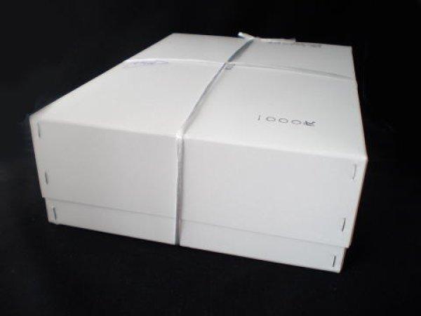 画像1: 練習半紙 水(機械漉半紙) 1000枚 (1)