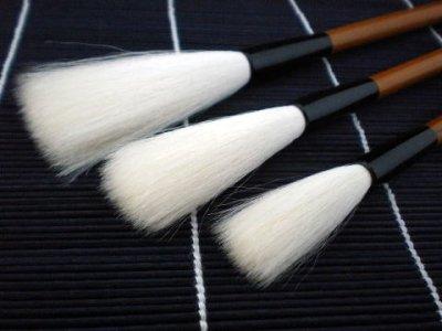 画像1: 高級羊毛筆 白為3号 久保田号 羊毛