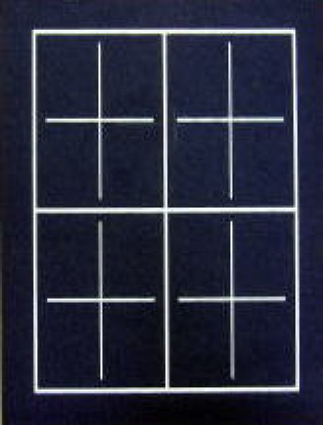 画像1: 罫入下敷 半紙用 紺 (1)