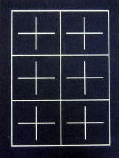 画像1: 罫入下敷 半紙用 紺