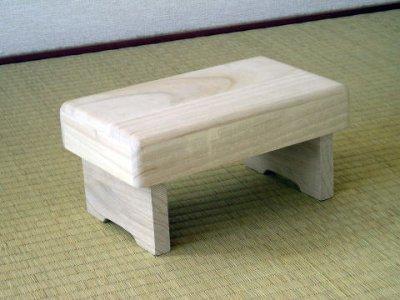画像1: 正座用椅子