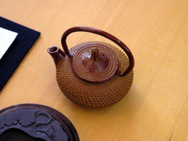 画像1: 水差 南部鉄瓶 茶 (1)
