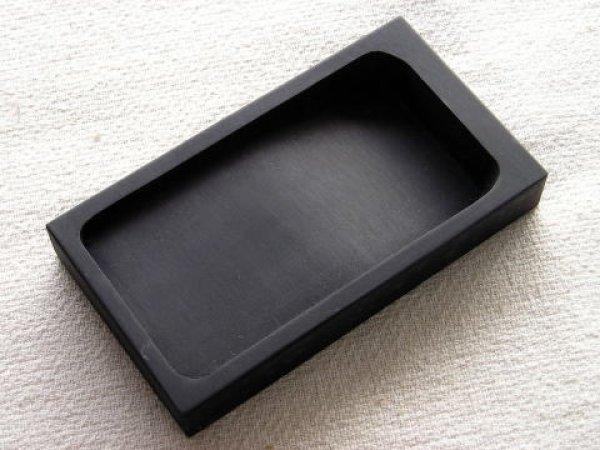 画像1: 羅紋硯 角型 8インチ (1)