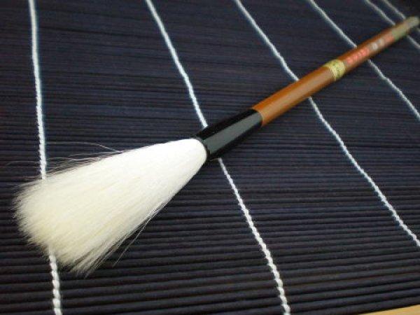画像1: 高級羊毛筆 白為3号 久保田号 羊毛 (1)