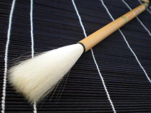 画像1: 高級羊毛筆 自在jizai5号 久保田号 羊毛 (1)