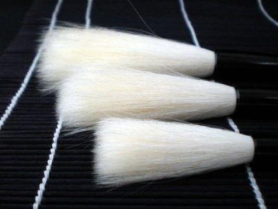 画像1: 高級羊毛筆 至楽siraku1号 久保田号 羊毛